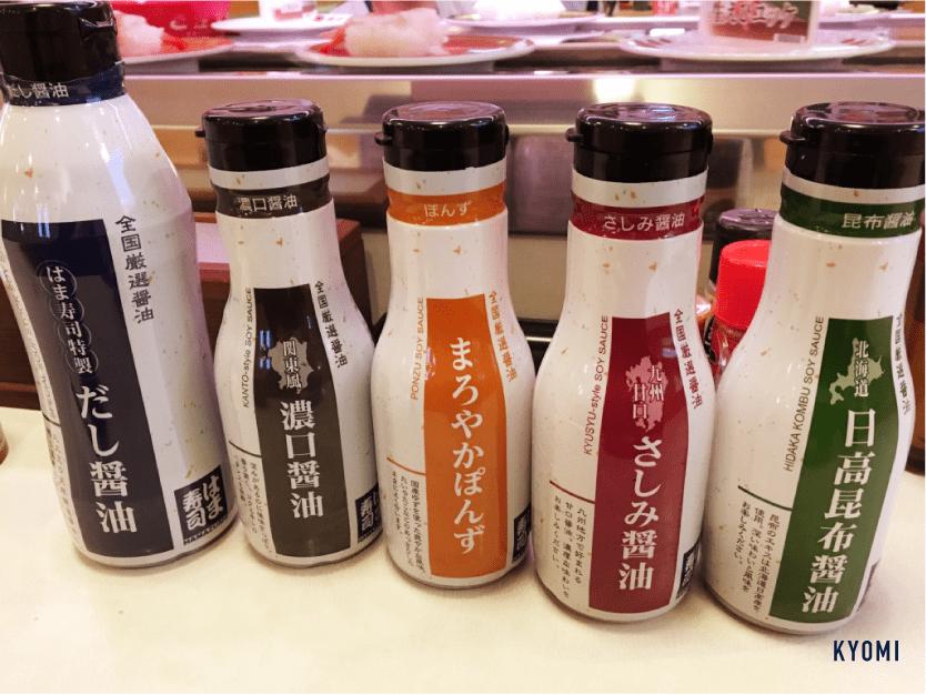 はま寿司-写真-醤油