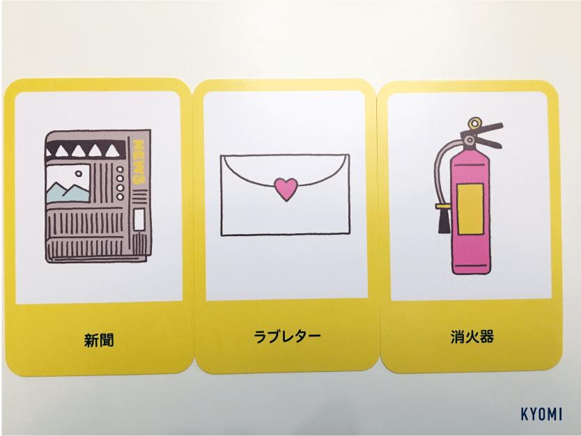 キャット&チョコレート-写真-アイテムカード