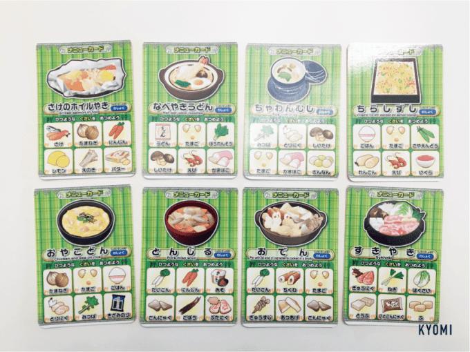レシピ-写真-メニューカード