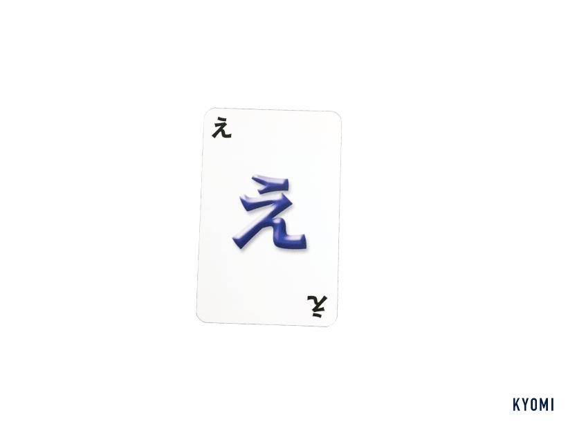 ワードバスケット-しりとりゲーム-文字カード
