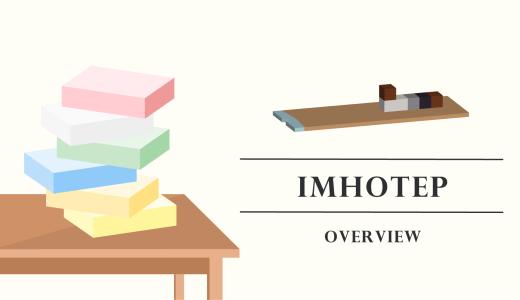 イムホテップ/Imhotep 超おすすめゲーム紹介