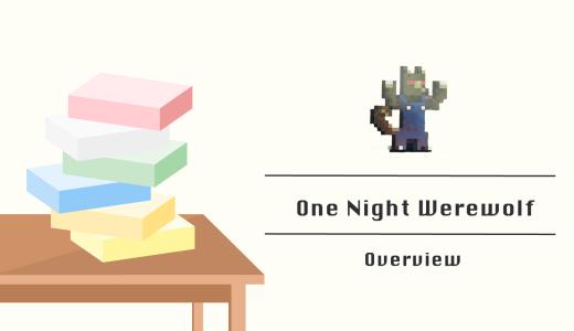 blog_thumbnail-one-night-werewolf