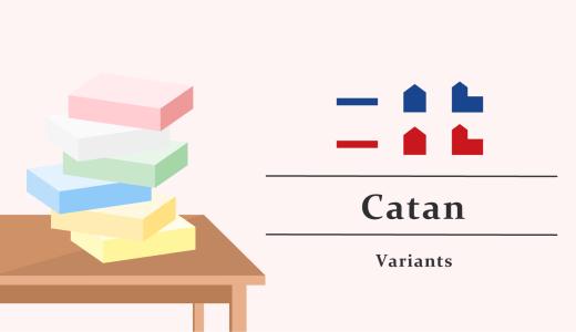 カタン/Catan スタンダード版だけで遊べるバリエーションルール3選