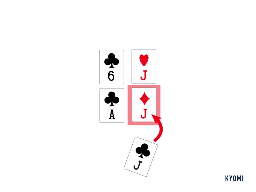 スコポーネ-カード獲得-その1