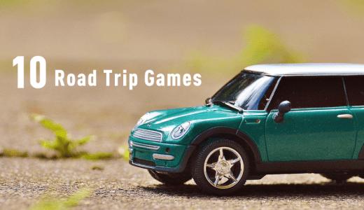 家族で楽しめる!車中で遊ぶおすすめ暇つぶしゲーム10選