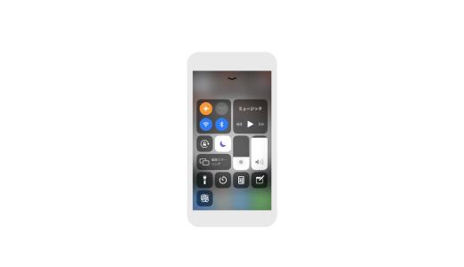 iPhoneのコントロールセンターが出ないときに試す3つのこと