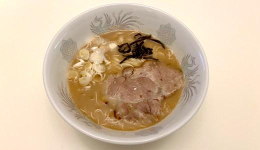 【宅麺】博多とんこつ真咲雄(まさお) のうとん(替玉付き)レビュー 正統派とんこつラーメン