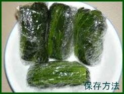 gomaae-300x171 ほうれん草レシピ 人気は胡麻和え