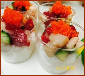 hinatemarifuu 雛祭り かわいい食事 レシピ