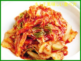 hakusainoumani 白菜の簡単レシピ 白菜レシピ人気1位もご紹介します