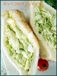 gannsonumasann サンドイッチレシピ 人気の野菜たっぷり沼サンドも紹介します
