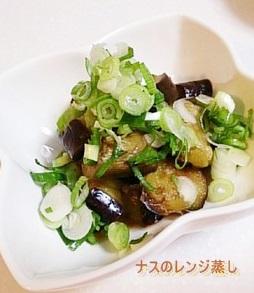nasunoajidenngaku 茄子のレシピ 簡単にレンジで作ってみよう~