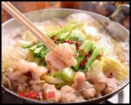 motunabe もつ鍋 レシピ 人気の味付けは?