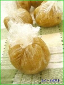 yakiimo さつまいものお菓子作り子供と一緒に簡単に作りませんか?