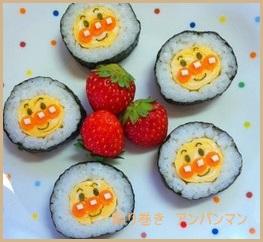 飾り巻き寿司 簡単レシピ ひな祭りにも七夕節分にもどうぞ