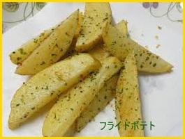 tebamoto マジックソルト レシピ 鶏肉はもちろん魚にも使えます