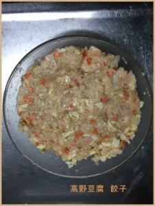 karijya 高野豆腐 レシピ 我が家の人気はカリッじゅわっの高野豆腐