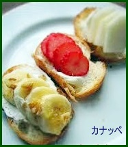mizukiri-205x300 ヨーグルト レシピ 簡単人気の水切りヨーグルト
