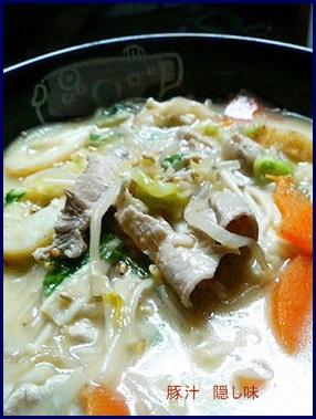 satoimo,2 豚汁 レシピ 我が家の簡単人気レシピ