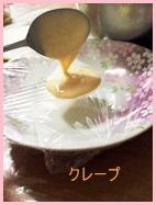 magukappu ホットケーキミックス(HM)のレシピ 簡単レンジで、子供と一緒に作ろう