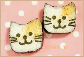 annpannma 飾り巻き寿司 簡単レシピ ひな祭りにも七夕・節分にもどうぞ