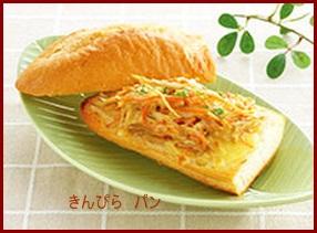 kkirikata-226x300 きんぴらごぼうのリメイク レシピ 楽な切り方・冷凍もできるのか?も紹介します