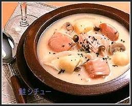 bekonhakusai-1 シチュー レシピ 市販のルーでも具材を変えるだけで味が変わります