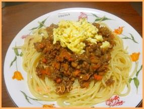 mekabu 納豆 簡単レシピ 苦手でもごまかして食べてもらう