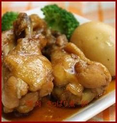 tamago-2 鶏肉を使った煮物 お酢でさっぱり煮 残り汁レシピも紹介します