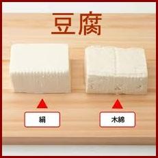 toufu-5 木綿豆腐 ひき肉 レシピ 簡単水切りから紹介します