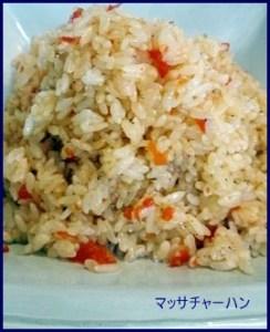 tedukurimassa マッサ 調味料 レシピ 作り方から使い方も紹介します。