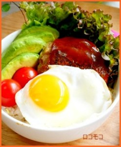 rokomoko-2 ロコモコ レシピ カフェ風の盛り付けをまとめました