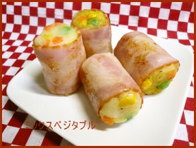 bejiru ミックスベジタブルをお弁当に使うレシピ