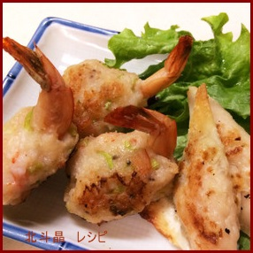 kyabetu 北斗晶ブログや番組で紹介されたレシピを紹介します。