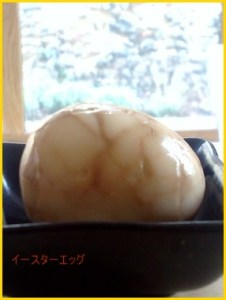 eggu-201x300 イースターエッグ 作り方 ゆで卵に食紅で色をつける方法