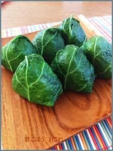 akunuki-1 若ごぼうレシピ 下処理や葉の食べ方も紹介します。