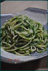 benntoumidori お弁当 レシピ 簡単な緑色系のおかず
