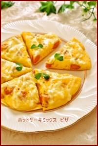 uinnna-1-1 ホットケーキミックス(HM) レシピ 簡単な ウインナーを使ったパン