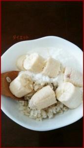 daietto0420-1 ダイエット中の朝食レシピ 腹持ちのよい料理