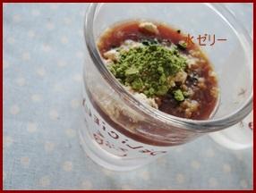 mizuzeri-0406-6