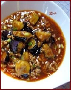 nasu0428-1-204x300 なすレシピ人気のつくれぽ1位 つくれぽ2000以上