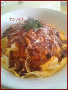 omuraisu0416-1-226x300 オムライス 簡単デミグラスソース・ケチャップやホワイトソースレシピ