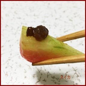 suika0411-1 スイカ切り方 種のない切り方・皮のレシピも紹介します