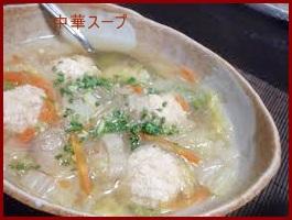supu1