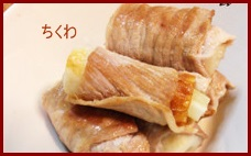 tikuwa0414-5