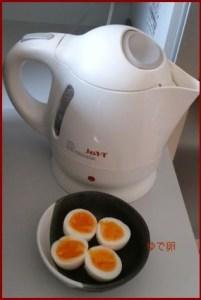 yudetamago0421-1 お弁当 レシピ 子供に人気アレンジゆでたまご 簡単茹で方・剥き方も紹介します。