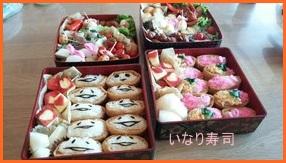 inari507-1-226x300 いなり寿司 レシピ 簡単かわいいキャラの作り方