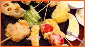 sosu514-1 串揚げ(串カツ)の手作りソースレシピ 自宅なら二度漬け禁止ちゃうで~
