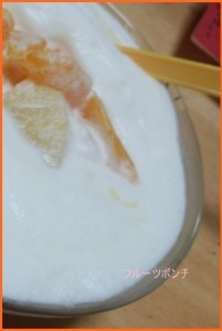 furu-tu-226x300 フルーツポンチの作り方 簡単上手に缶詰を使ってサイダーで作るレシピ
