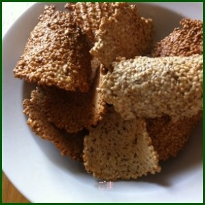 goma628-1-267x300 胡麻のレシピ お菓子を作って見ませんか?
